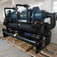 China plastic/PVC calendering machine processing water cooled industrial chillers wholesale
