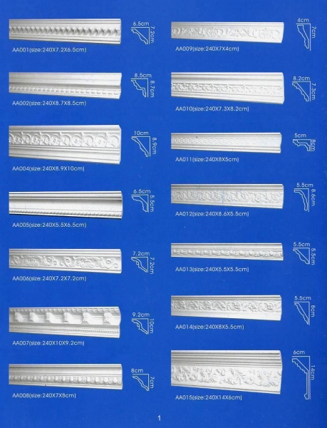 Quality Cornices Page01 for sale