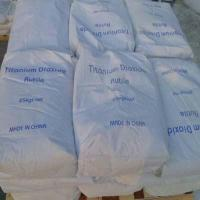 China Titanium dioxide rutile wholesale