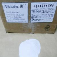 China Antioxidants 1010 wholesale