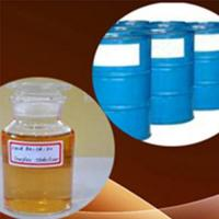 Buy cheap Ba/Cd/Zn Stabilizer from wholesalers