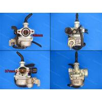 China Chinese ATV Parts Carburetor 15 Chinese ATVs PZ19-Petcock wholesale