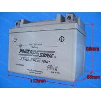 China Chinese ATV Parts Battery 04 Chinese ATV MOST POPULAR wholesale
