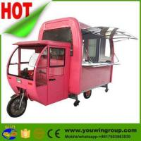China Alibaba hot sell fast food bike car mobile food trailer cart trucks for sale on sale
