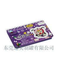 China Products Name: Beautiful girl game tin wholesale