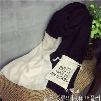 Buy cheap Stock scarves MNB1607-419 from wholesalers
