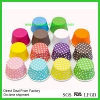 China Cheap Paper Cupcake Cases for Cakes and Wedding wholesale
