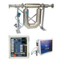 Buy cheap Agricultural Supply Mass Flow Meters, (Red Zone) from wholesalers