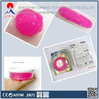 China Foam Clay-putty-slime  PVA CLAY wholesale