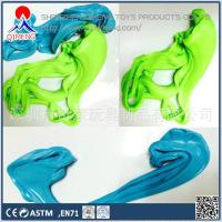 China Foam Clay-putty-slime  PUTTY01 wholesale