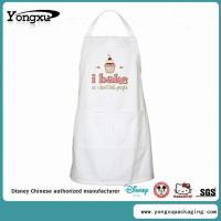 China Custom Cooking Aprons White(A59-3) on sale