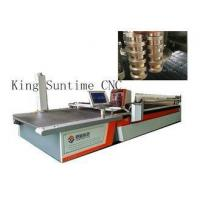 Buy cheap Multi - Layer Automatic Cloth Cutting Machine 4000rpm / Min Blade Working from wholesalers