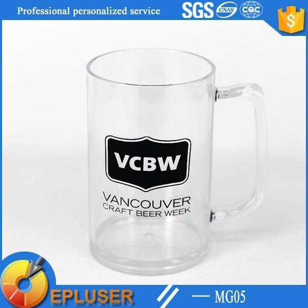 Quality Plastic Promotional Cups, Customized Designs and Colors are Accepted, OEM Orders are Welcome for sale