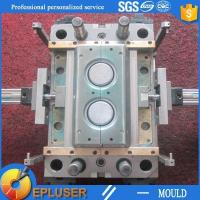 China Injection mold for auto part plastic wholesale