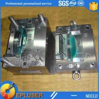 China Injection Mold, PP/ABS Material, Patent Design wholesale