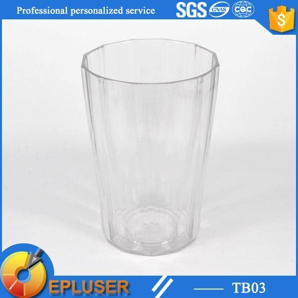 Quality PP plastic mug with handle and cover for sale