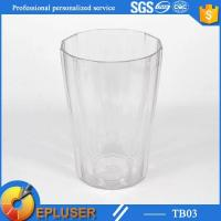 China PP plastic mug with handle and cover wholesale