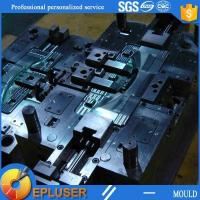 China Injection mold, design in Shenzhen wholesale