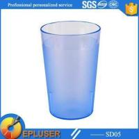 China Plastic Cup on sale