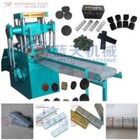 China Silver charcoal tablet press machine wholesale