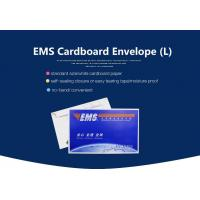 Buy cheap Customized Self-adhesive Cardboard Courier Mailer Envelope For Shipping from wholesalers