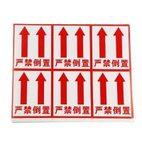 China Customer Printing This Side Up Shipping Self-Adhesive Sticker Label For Carton wholesale