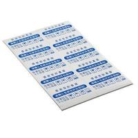 Buy cheap Glossy Adhesive Shipping Warning Labels Sticker With Custom Pirnting from wholesalers