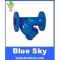 China DIN Flanged Y-Strainer wholesale