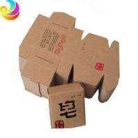 China Customized design high quality paper sope box for promotion-kraft paper packaging box wholesale