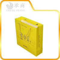 China matt lamination paper bag for package wholesale