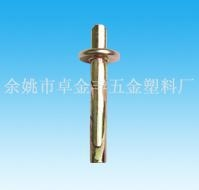 China Ceiling Anchor