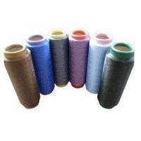 China DTY Yarn Products wholesale