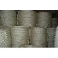 China SisalRopeTwistedOiled/Unoiled Sisal Products wholesale