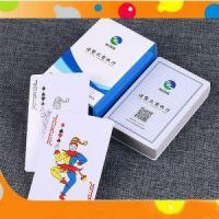China Blank Playing Cards wholesale
