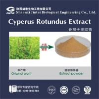 China 2016 Nutgrass powder,Rhizoma Cyperi powder extract /Cyperus rotundus extract wholesale