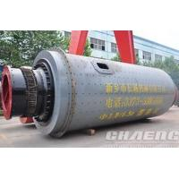 China Coal Ball Mill wholesale