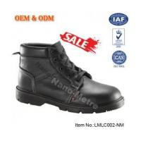 China Safety hard work shoes for men-LMLC002-NM on sale
