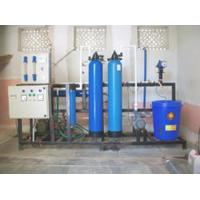 China ro water treatment system wholesale