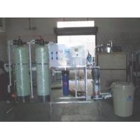China industrial reverse osmosis plant wholesale
