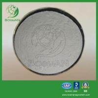 China Thiocyclam 50% SP on sale