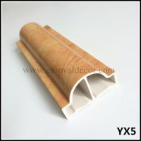 China PVC Chair Rail Moulding wholesale