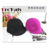 China The new winter hat men and women casual wool hat Vintage jazz hat hat simple autumn outing on sale