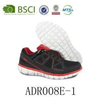 China 2017 New Trendy Factory Wholesale Popular Durable Comfortable Men Training Shoes wholesale