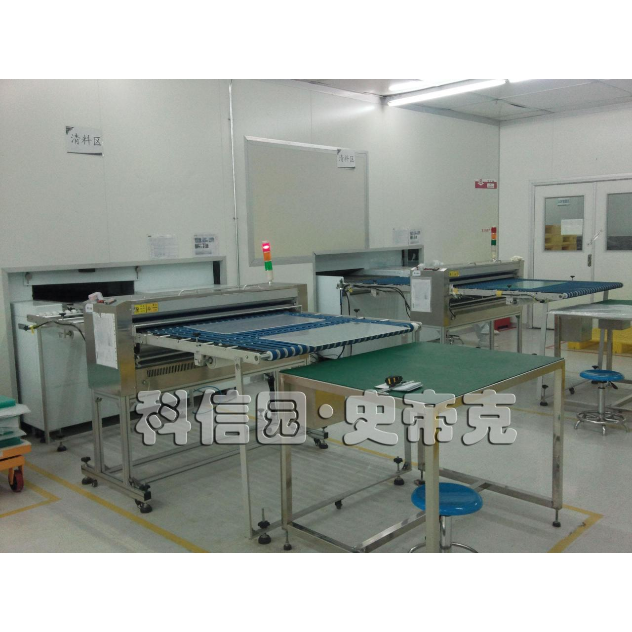 China GC series of cleaning machine wholesale