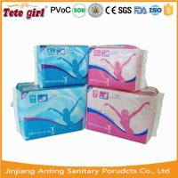 China Best Selling Brand Name Ladies Sanitary Pads in Fujian Quanzhou wholesale