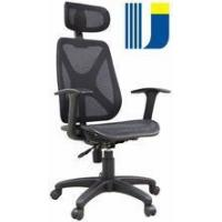 China 5168BX Fabric Office Task Armrests Chair w/ PU Mold Foam Cushion wholesale