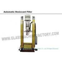 China Automatic Desiccant Filler on sale