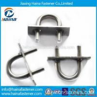 China STOCK China Supplier high quality stainless steel A4 U-Bolt with plated wholesale