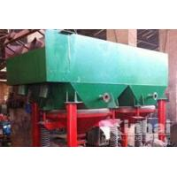 China Mineral jig wholesale