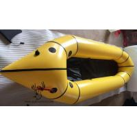 China 10ft Pack Raft Model 300 With A Fin In Yellow Color wholesale